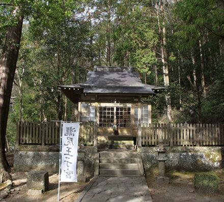 Mt. Koya / Nakaheichi Route / Kawayu