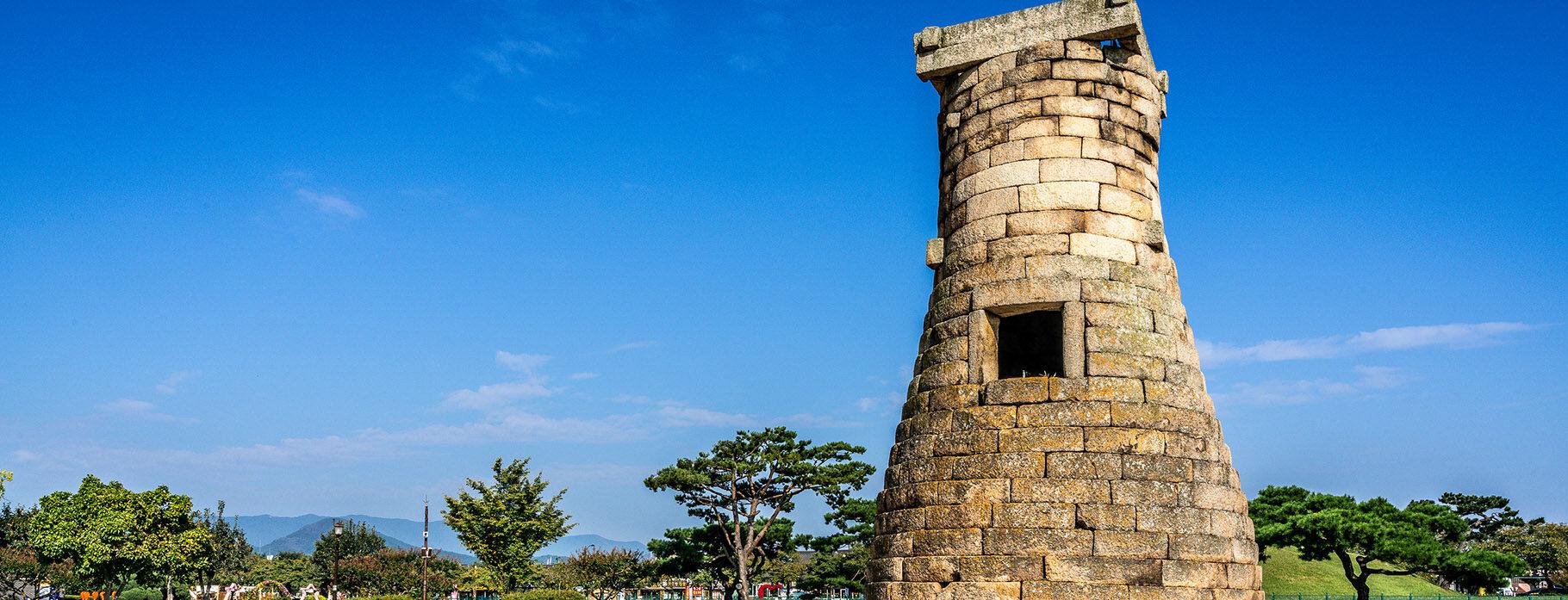 6 DAYS CULTURAL GYEONGSANG IN KOREA
