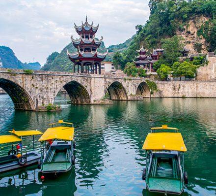 Fanjing Mountain / Zhenyuan