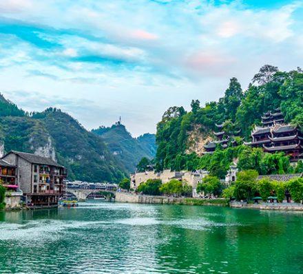 Zhenyuan / Shibing / Jianhe