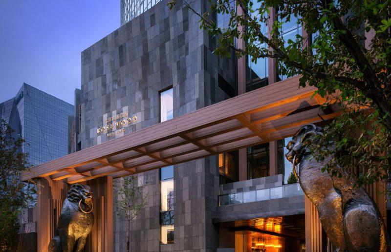 Rosewood Beijing | Guangzhou | Sanya Elite Offers